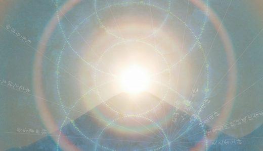 3/24(日)野生の青空 the ancient blue sky  - 古事記の神々に捧ぐ -
