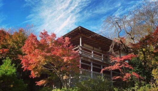 4/29-30 (金) 茶室×ART  @「萩路庵」に出演します。