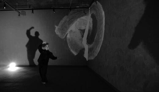天体の崩壊  ‐視えないダンス Invisible Dance vol.0-3 の映像です。
