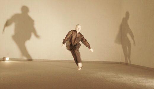 天体の崩壊 II  -視えないダンス vol.0-4  の映像です。